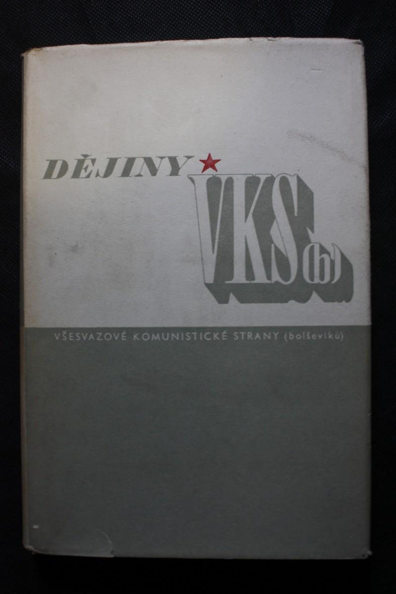 Dějiny Všesvazové komunistické strany (bolševiků) : stručný výklad