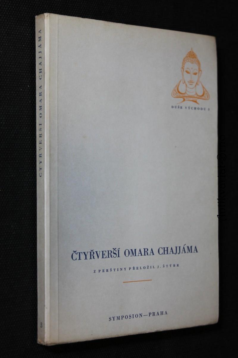 Čtyřverší Omara Chajjáma