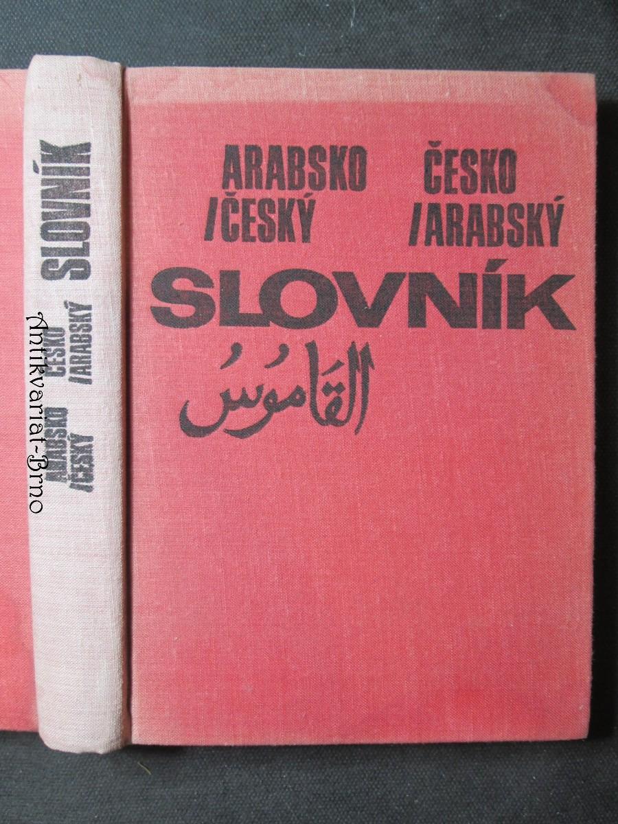 Arabsko - český, česko -arabský slovník