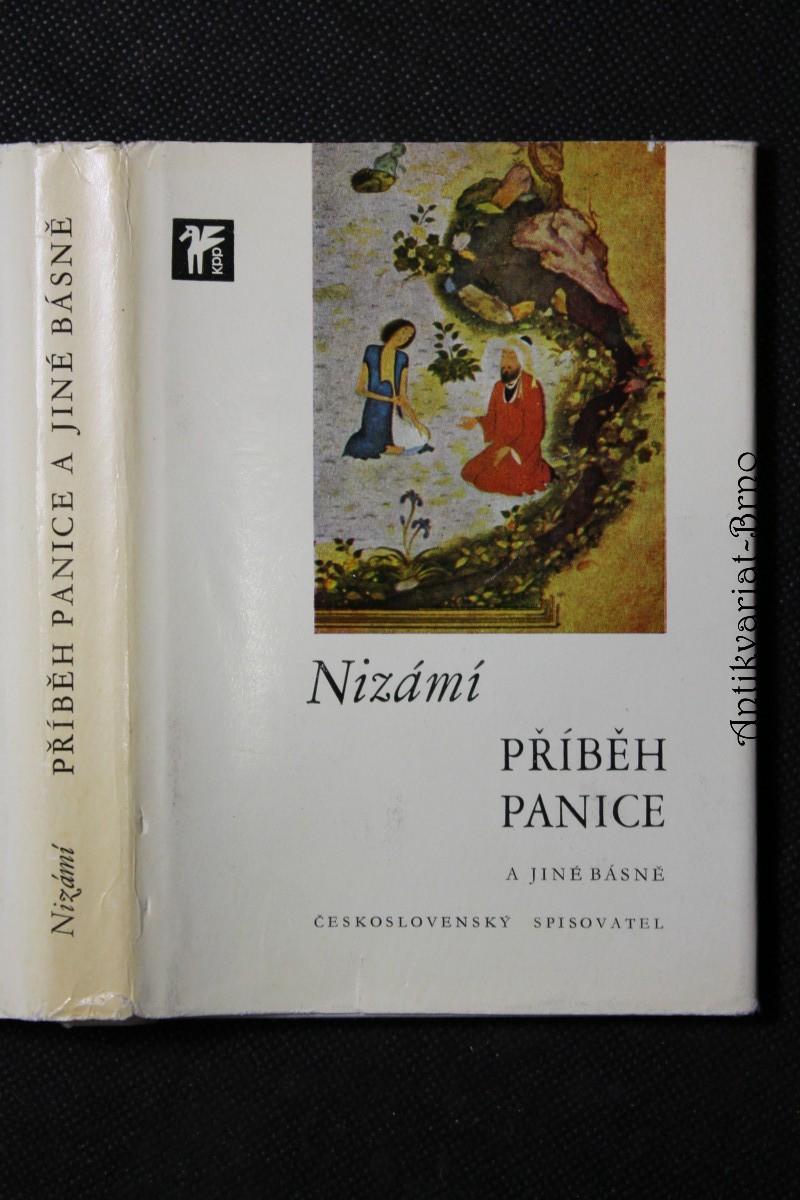 Příběh panice a jiné básně