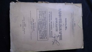 náhled knihy - Manuel de radiotélégraphie appliquée