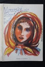 náhled knihy - Moravská lidová poesie v písních : zpěv a klavír