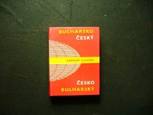 náhled knihy - Bulharsko-český, česko-bulharský kapesní slovník