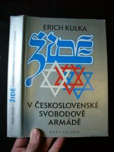 náhled knihy - Židé v československé Svobodově armádě