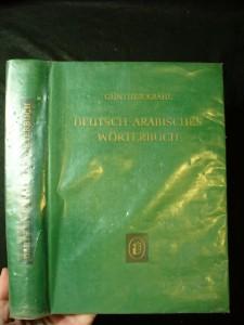 náhled knihy - Deutsch - Arabisches Wörterbuch
