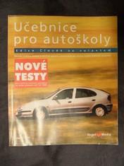 náhled knihy - Učebnice pro autoškoly : Člověk za volantem, učebnice pro autoškoly - 1. díl