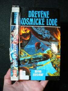 náhled knihy - Dřevěné kosmické lodě