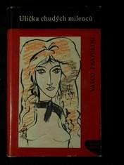 náhled knihy - Ulička chudých milenců