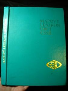 náhled knihy - Mapový lexikon obcí ČSSR