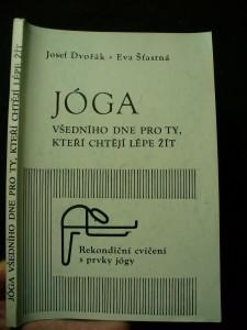 náhled knihy - Jóga všedního dne pro ty, kteří chtějí lépe žít: rekondiční cvičení s prvky jógy
