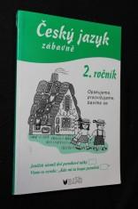 náhled knihy - Český jazyk zábavně - 2. ročník : opakujeme, procvičujeme, bavíme se