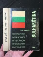 náhled knihy - Bulharština pro samouky
