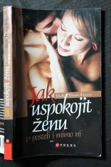 náhled knihy - Jak uspokojit ženu v posteli i mimo ni