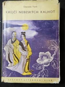 náhled knihy - Krejčí nebeských kalhot