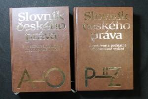 náhled knihy - Slovník českého práva
