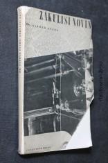 náhled knihy - Zákulisí novin : psychologie novinářského povolání
