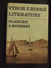 náhled knihy - Výbor z ruské literatury