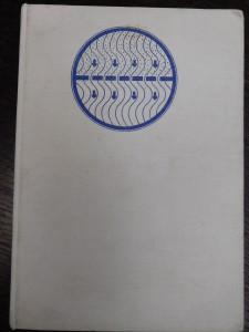 náhled knihy - Separácia suspendovaných častíc pri úprave vody