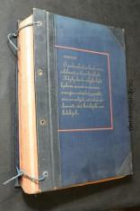 náhled knihy - Čin : Vzorník vazeb a obálek knih
