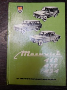 náhled knihy - Automobily Moskvich [Moskvič] 412, 427, 434 : [Návod k obsluze a provozu