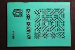 náhled knihy - České křížovky : Výroční tisk Svazu čes. hádankářů a křížovkářů 1979-1980