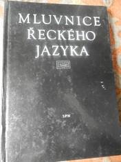 náhled knihy - Mluvnice řeckého jazyka