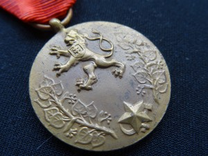 náhled knihy - ČSSR medaile Za službu vlasti