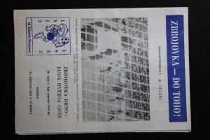 náhled knihy - Zbrojovka Brno - Rudá hvězda Cheb, 29. kolo I. ligy kopané 1982/83
