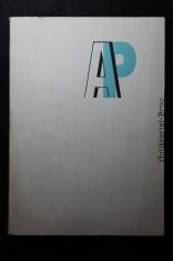 náhled knihy - Ve staré škole : [psáno roku 1884]