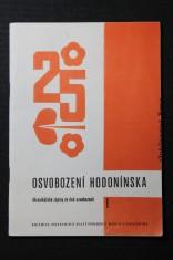 náhled knihy - Osvobození Hodonínska : kronikářské záznamy o jarních dnech r. 1945. Část 1, Směr 53. armády