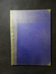 náhled knihy - Akvarium a jeho zařízení