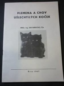 náhled knihy - plemena a chov ušlechtilých koček