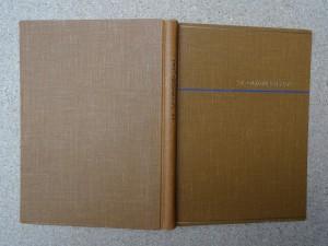 náhled knihy - 15. olympijské hry Za mír a přátelství mezi národy