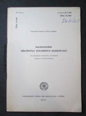 náhled knihy - Navrhování dřevěných stavebních konstrukcí : komentář k ČSN 73 1701
