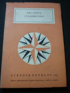 náhled knihy - Tři zpěvy staroruské