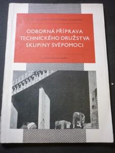 náhled knihy - Odborná příprava technického družstva skupiny svépomoci