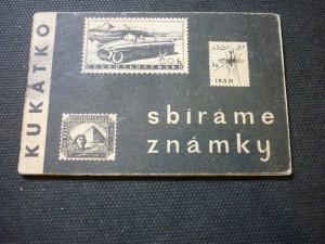 náhled knihy - Sbíráme známky Kukátko