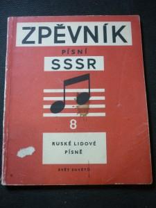 náhled knihy - Zpěvník písní SSSR