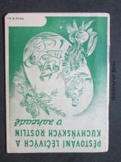 náhled knihy - Pěstování léčivých a kuchyňských rostlin v zahradě