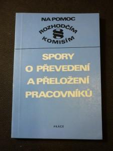náhled knihy - Spory o převedení a přeložení pracovníků