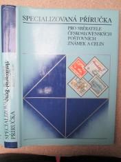 náhled knihy - Specializovaná příručka pro sběratele československých poštovních známek a celin
