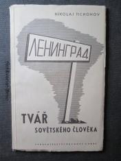 náhled knihy - Tvář sovětského člověka : povídky z Leningradu