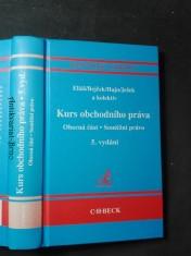 náhled knihy - Kurs obchodního práva Obecná část. Soutěžní právo, 5.vydání