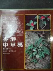 náhled knihy - Chinese Medicinal Herbs of Hong Kong, Vol. 1