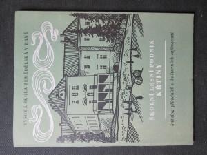 náhled knihy - Školní lesní podnik Křtiny. Katalog přírodních a kulturních zajímavostí