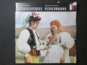 náhled knihy - Československo. Jižní Morava