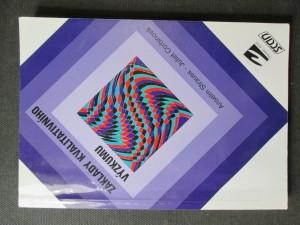 náhled knihy - Základy kvalitativního výzkumu : postupy a techniky metody zakotvené teorie