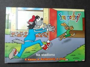 náhled knihy - Jen počkej! Na stadionu