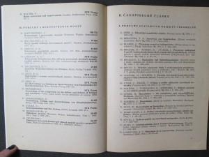 náhled knihy - Poruchy stavebních konstrukcí