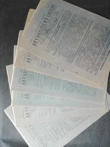 náhled knihy - Akvaristický obzor (sešit 1.,2., 3., 6., 7., 10., 12.)